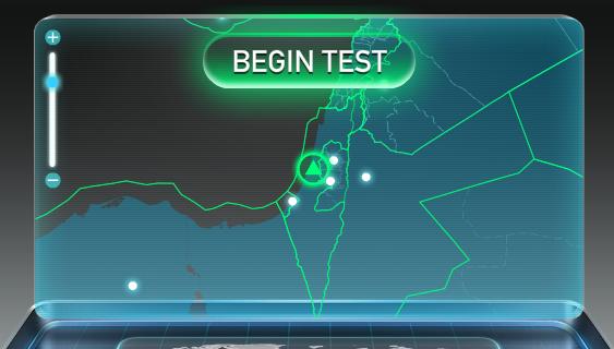 מה עובר על האינטרנט של אורנג'?